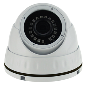 "2DVI7620V-WH - 4.7"" IR Dome Camera - Sony - Outdoor - 1200TVL - 2.8-12mm Varifocal Lens"