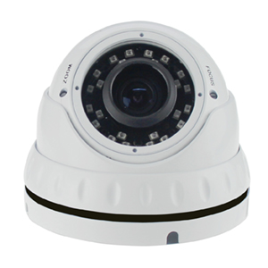 "2DI7220-WH - 3.7"" IR Dome Camera - Sony - 700TVL - 3.6mm Lens"